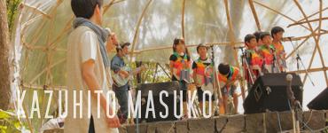 KAZUHITO MASUKO