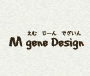 Mgene design
