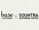 base×SOUNTRA