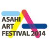 アサヒ・アート・フェスティバル 2014 参加事業