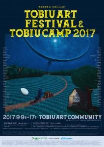 tobiu2017_poster