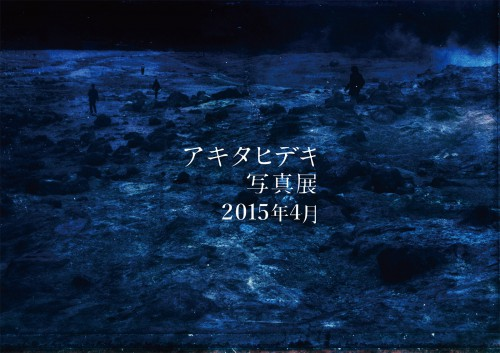 news_1504_01