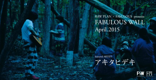 fabulous_akita_4c_ol_img
