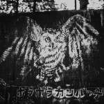 2015_akita_00074-s